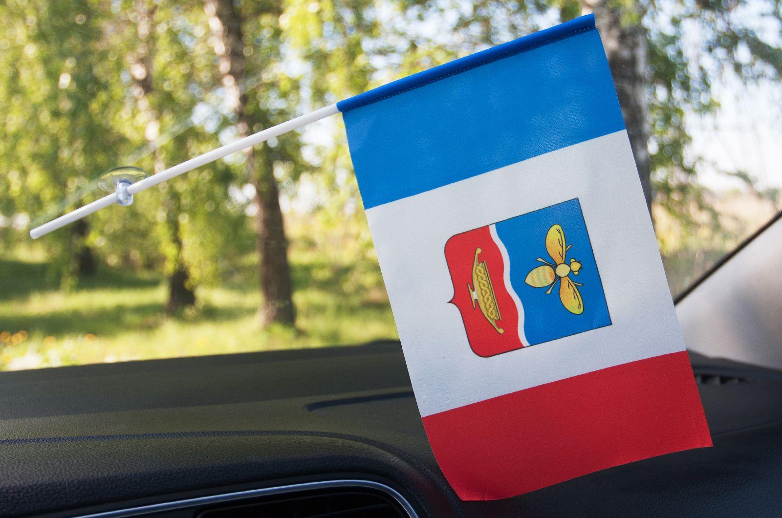 Симферопольский флаг