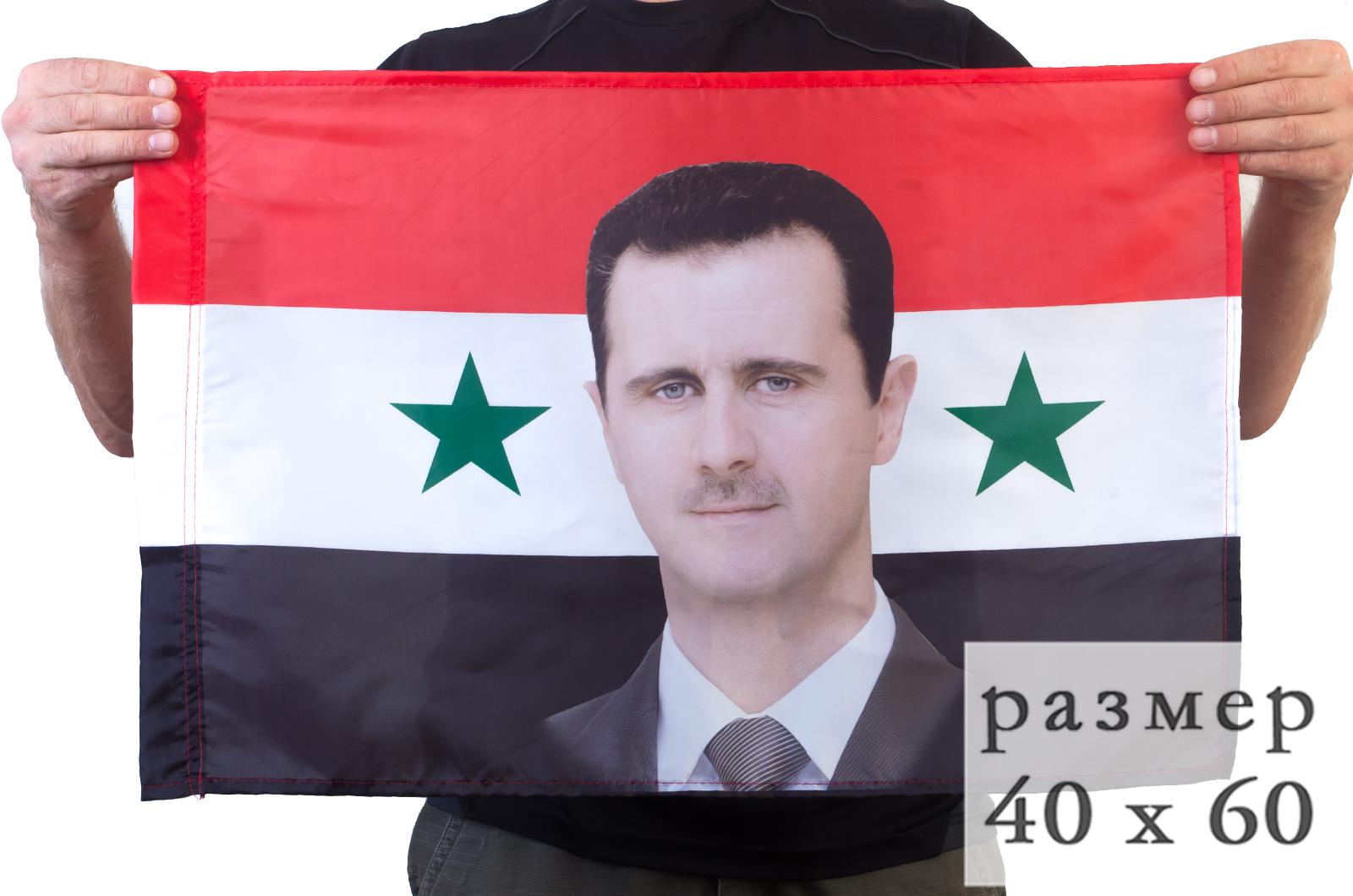 Сирийский флаг с Асадом 40x60