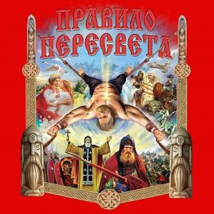 """Славянская футболка """"Пересвет"""" с цветным принтом"""