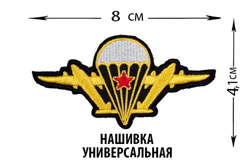 Советская нашивка ВДВ