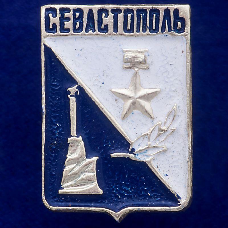 """Советский значок """"г Севастополь"""""""