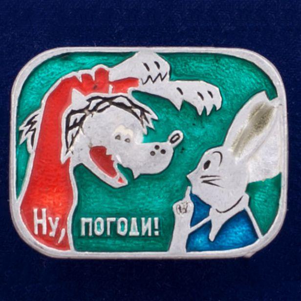 """Советский значок """"Ну Погоди!"""""""