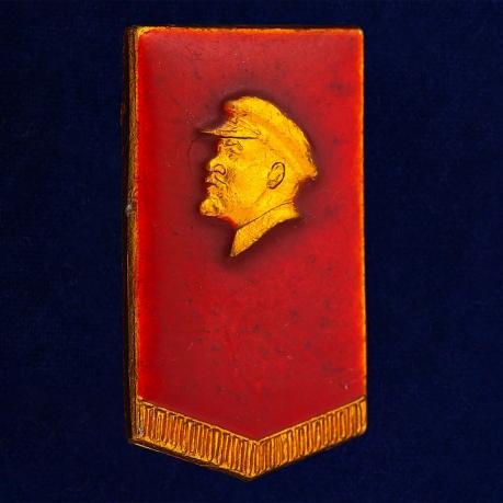 Советский значок Ульянов (Ленин)