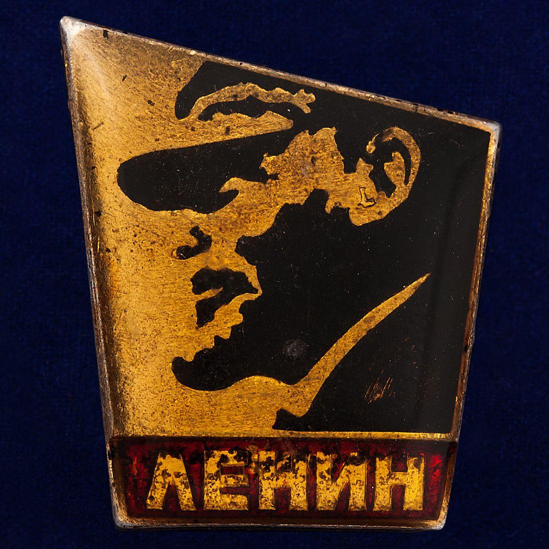"""Советский значок """"В. Ленин"""""""