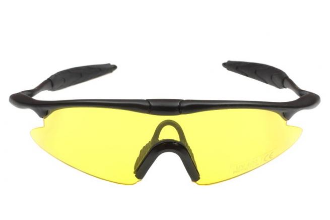 Стрелковые очки Guarder C2 жёлтые