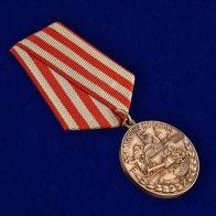 Сувенирная медаль муляж «За оборону Москвы»