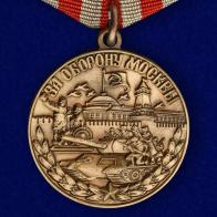 Заказать муляжи наград СССР в Кубинке