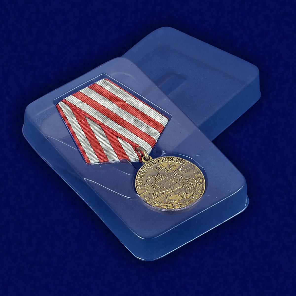 Медаль «За оборону Москвы» (муляж) - вид в футляре