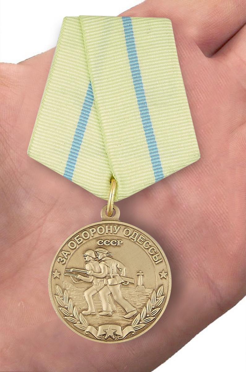 """Медаль """"За оборону Одессы"""" (муляж) - вид на ладони"""