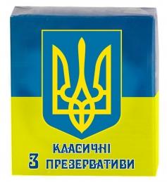 """Сувенирный презерватив """"Украина"""""""