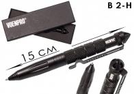 Тактическая ручка LAIX В2