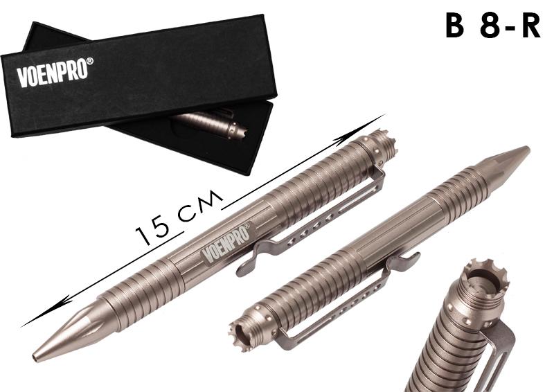Тактическая ручка UZI металлик