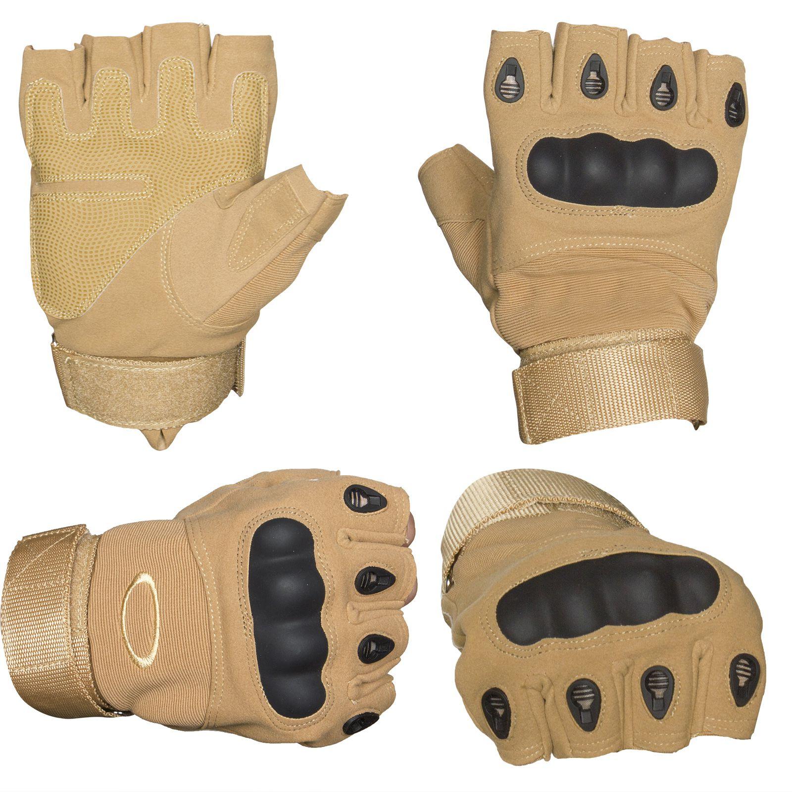 Тактические беспалые перчатки