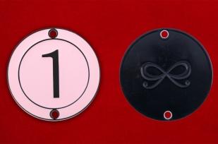"Талисман ""1"" волшебного числа 142857 - аверс и реверс"