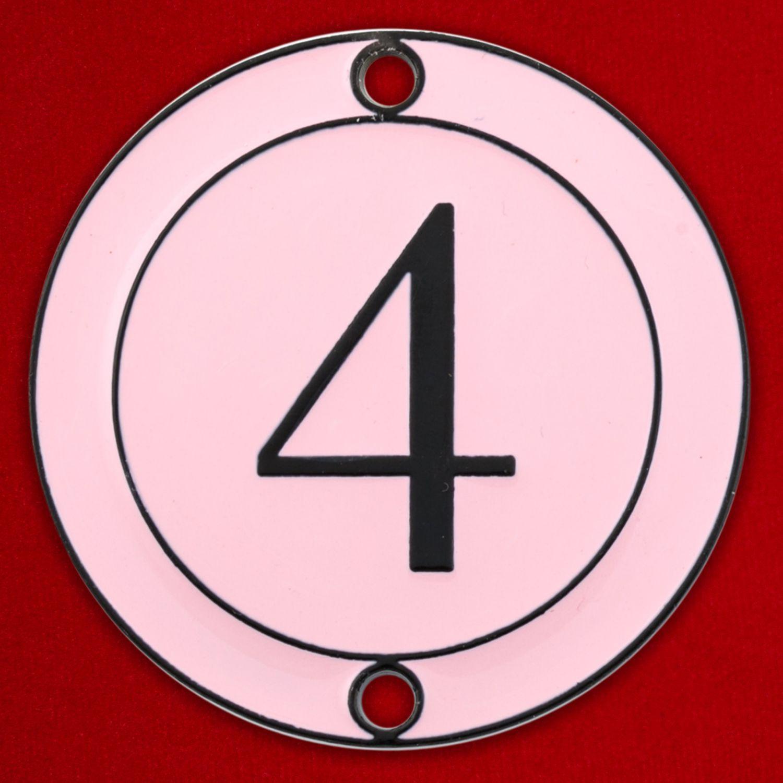 """Талисман """"4"""" магического числа 142857"""