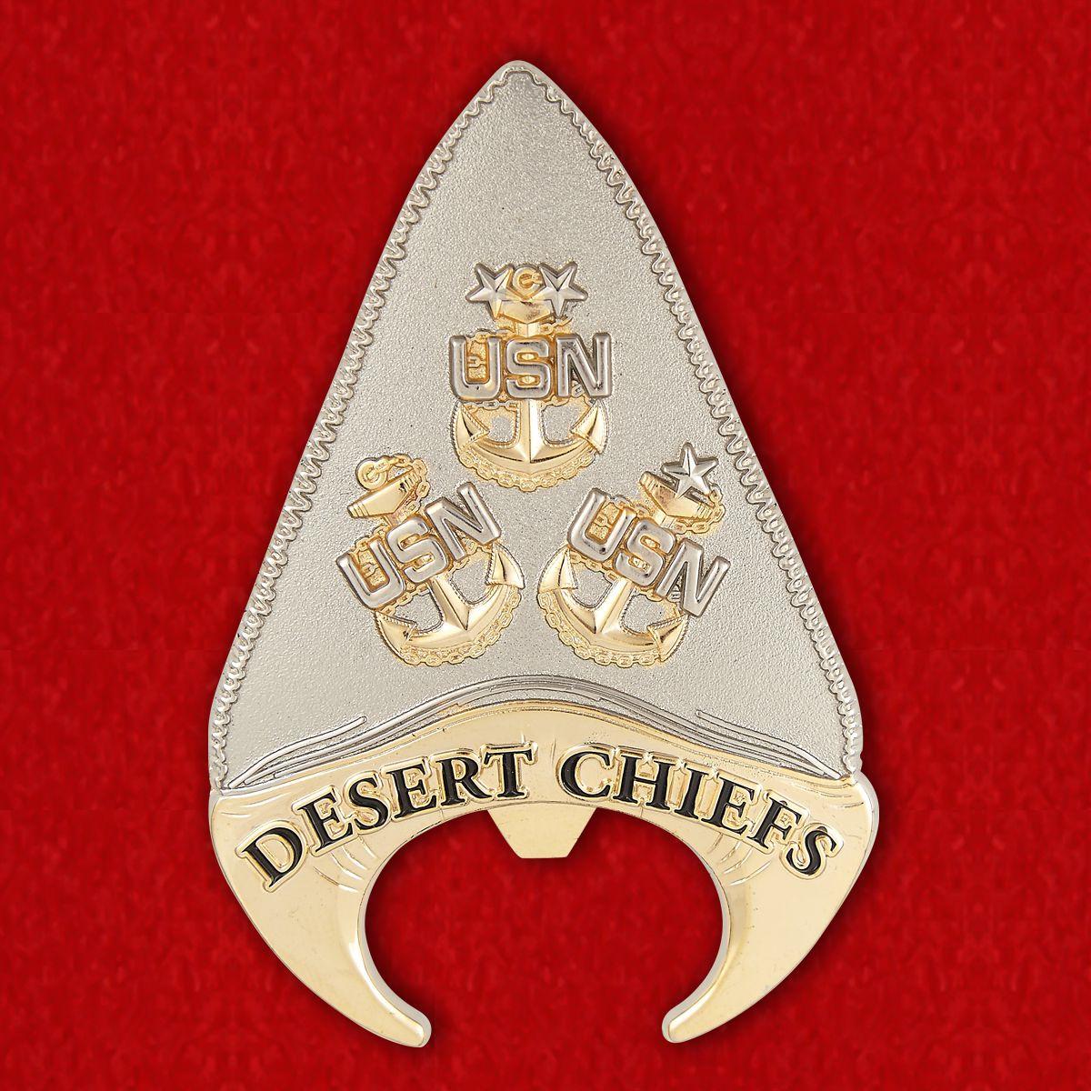 """Task Force 57 """"Desert Sharks"""" Challenge Coin"""