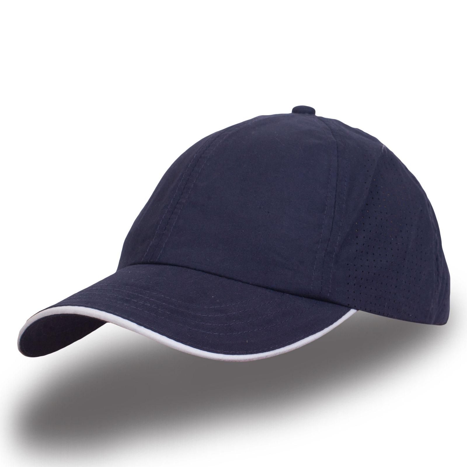 Темно-синяя бейсболка - купить в интернет-магазине с доставкой