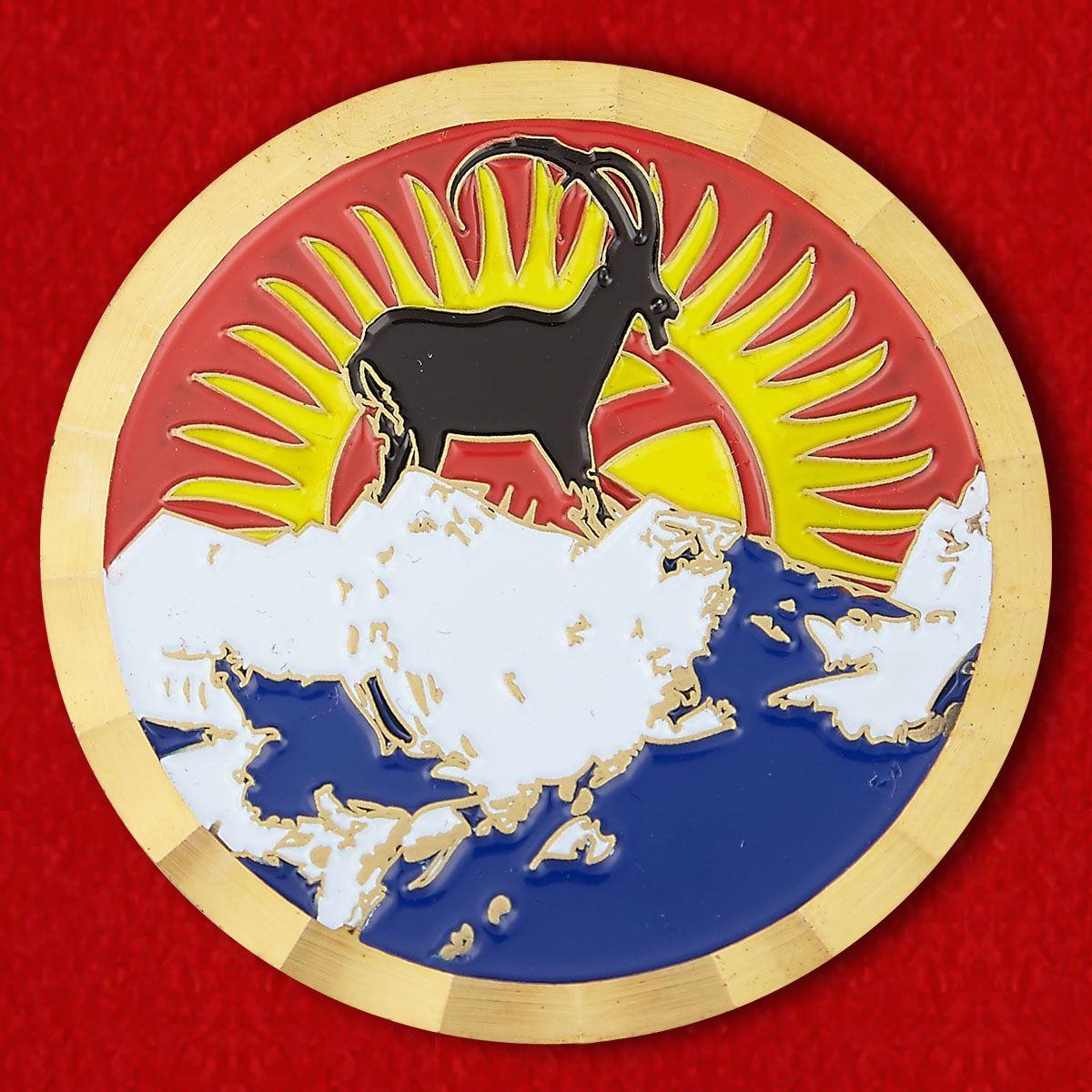 The US Embassy in Bishkek Challenge Coin