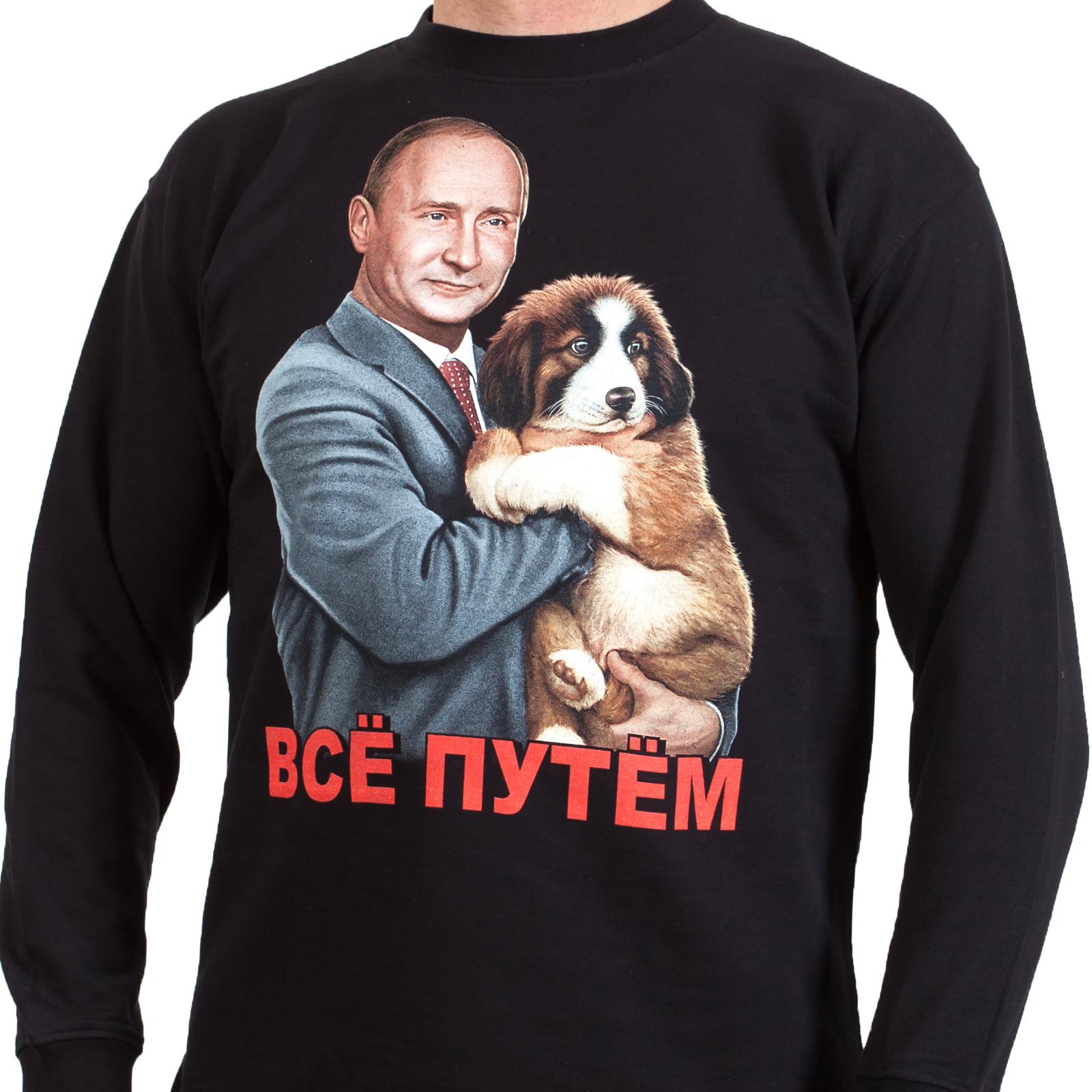Купить толстовку с Путиным
