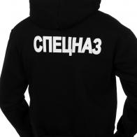 Толстовка «Спецназ»