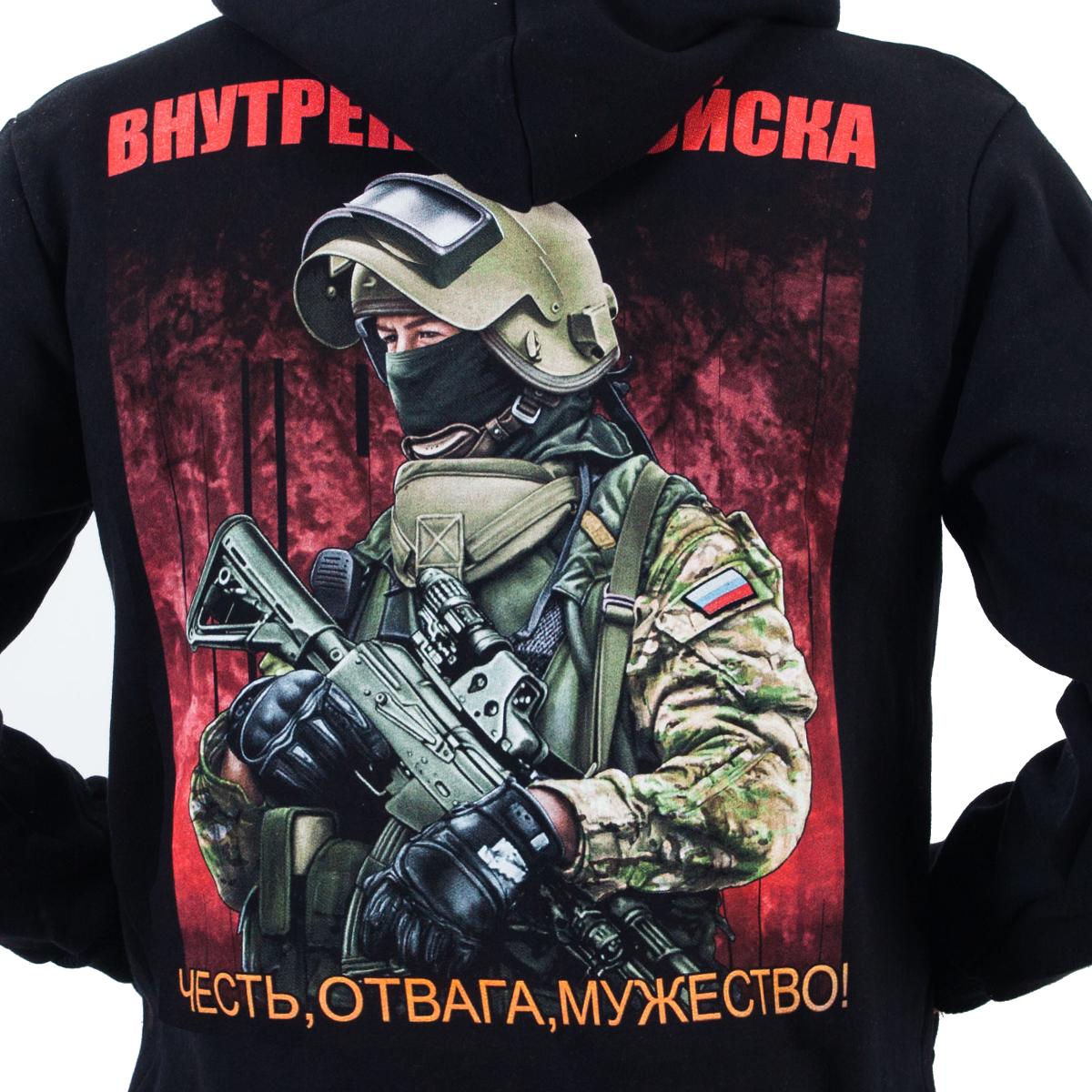 Толстовка «Внутренние войска»