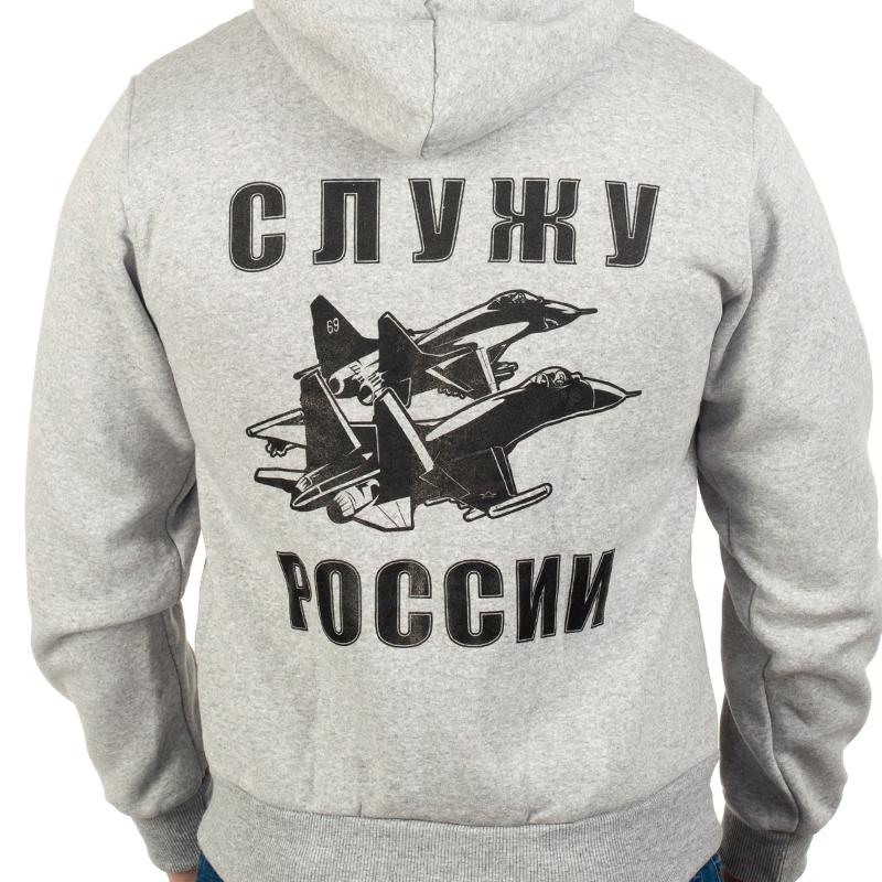 Толстовка «ВВС Служу России» серая