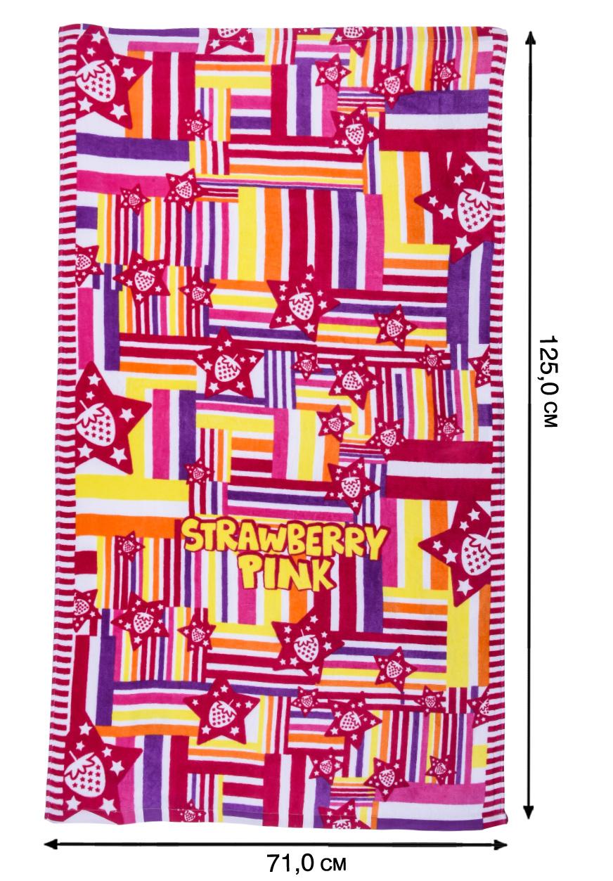 Цветные полотенца оптом и в розницу с доставкой в любой город