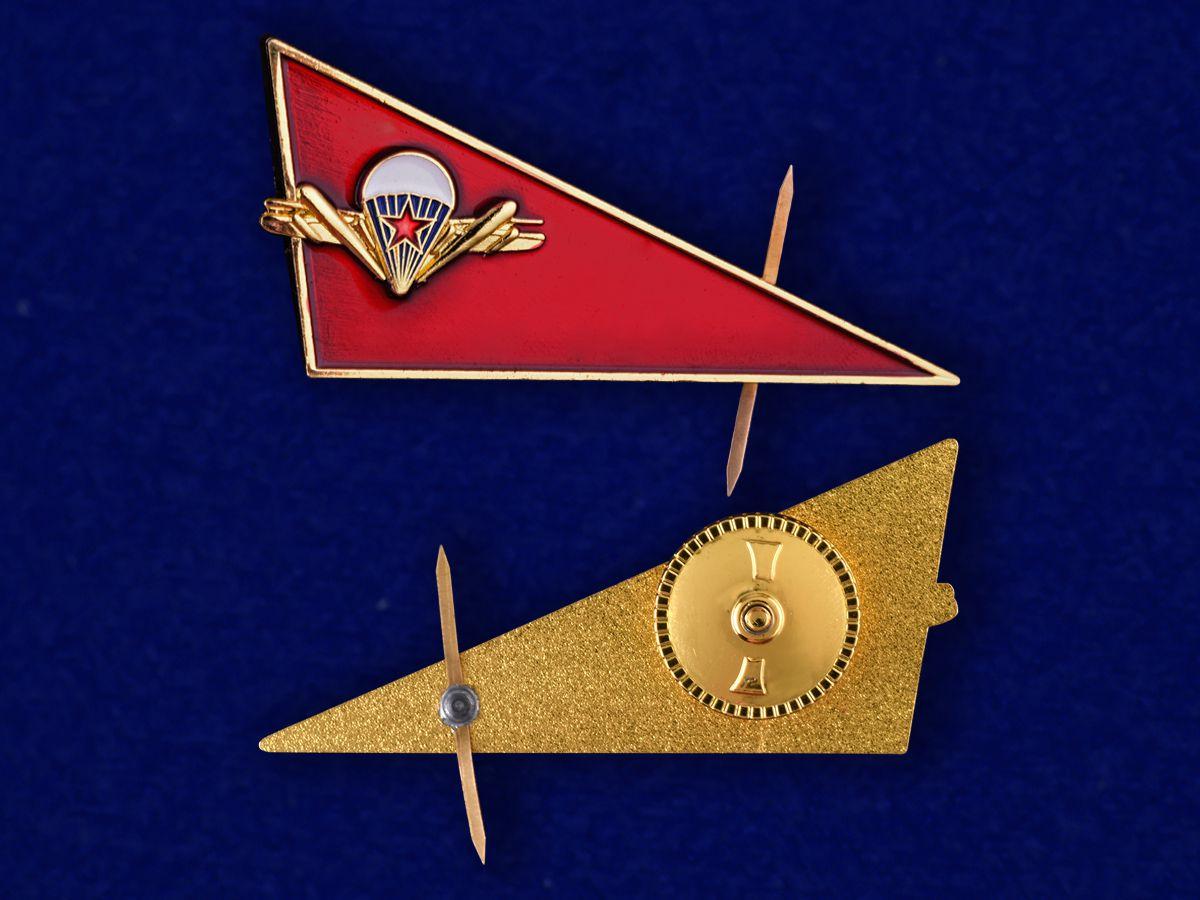 Уголок на берет ВДВ СССР-аверс и реверс