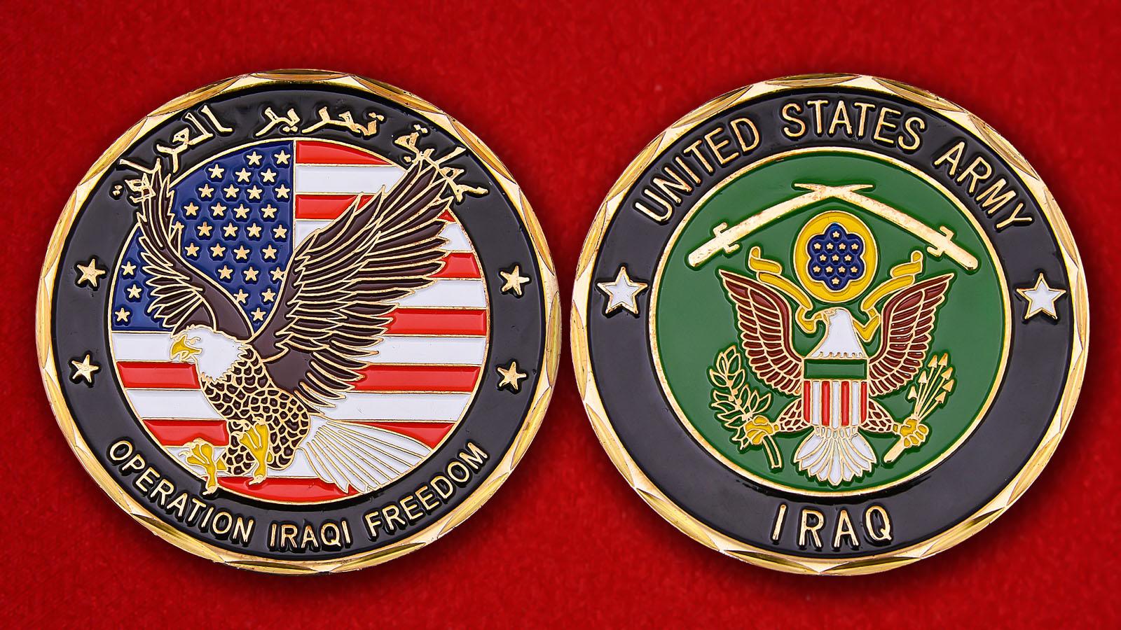 Unites States Army Operation Iraqi Freedom Challenge Coin