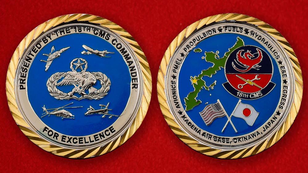 US Air Force 18th CMS Kadena AB, Okinawa, Japan Challenge Coin - both sides
