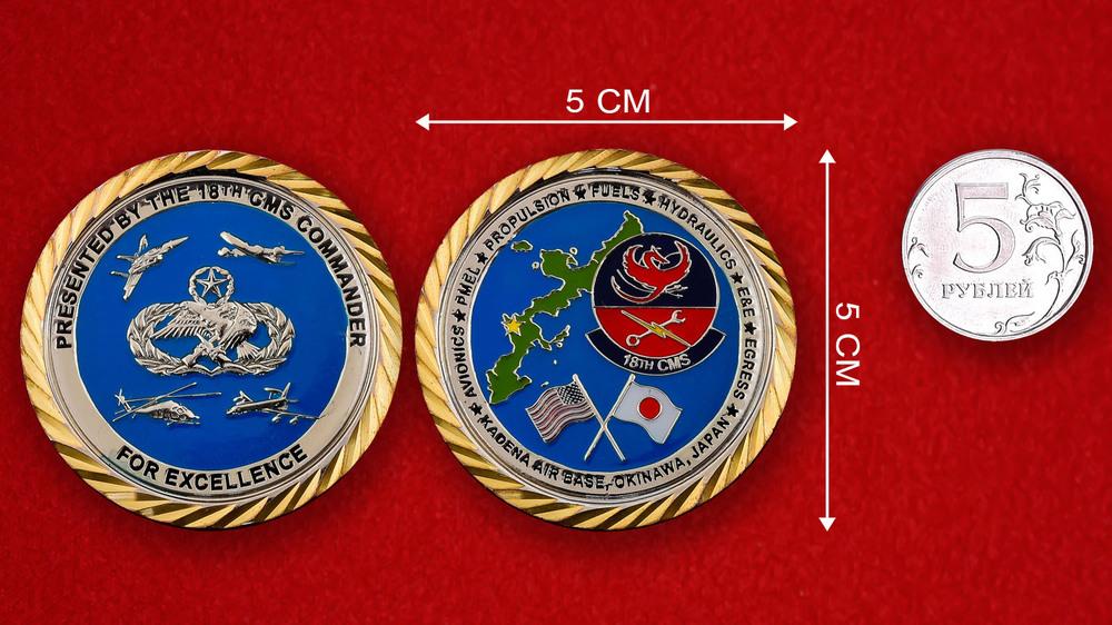 US Air Force 18th CMS Kadena AB, Okinawa, Japan Challenge Coin - linear size