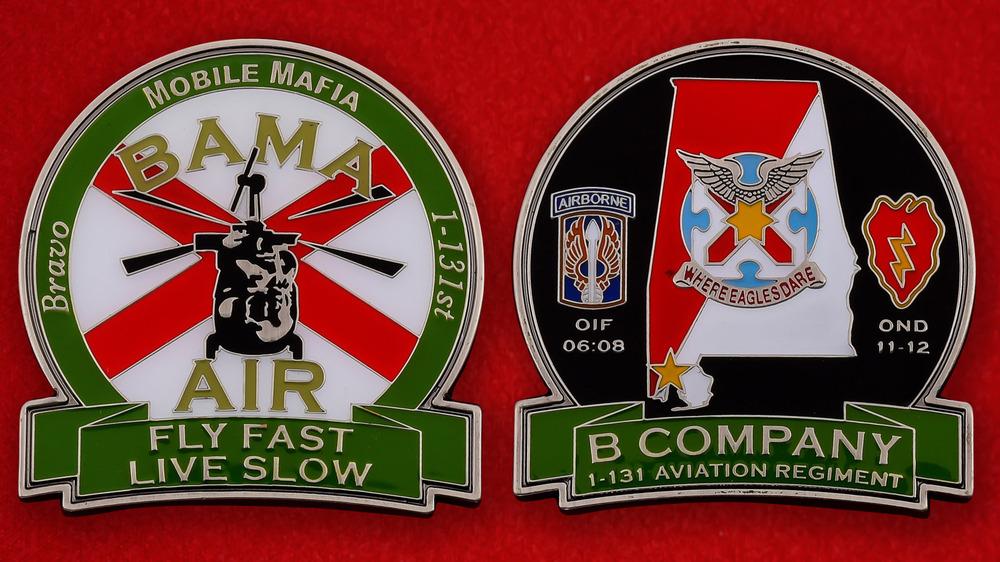 US Airborne Bravo Company 1st Battalion 131st Aviation Regiment Challenge Coin - both sides
