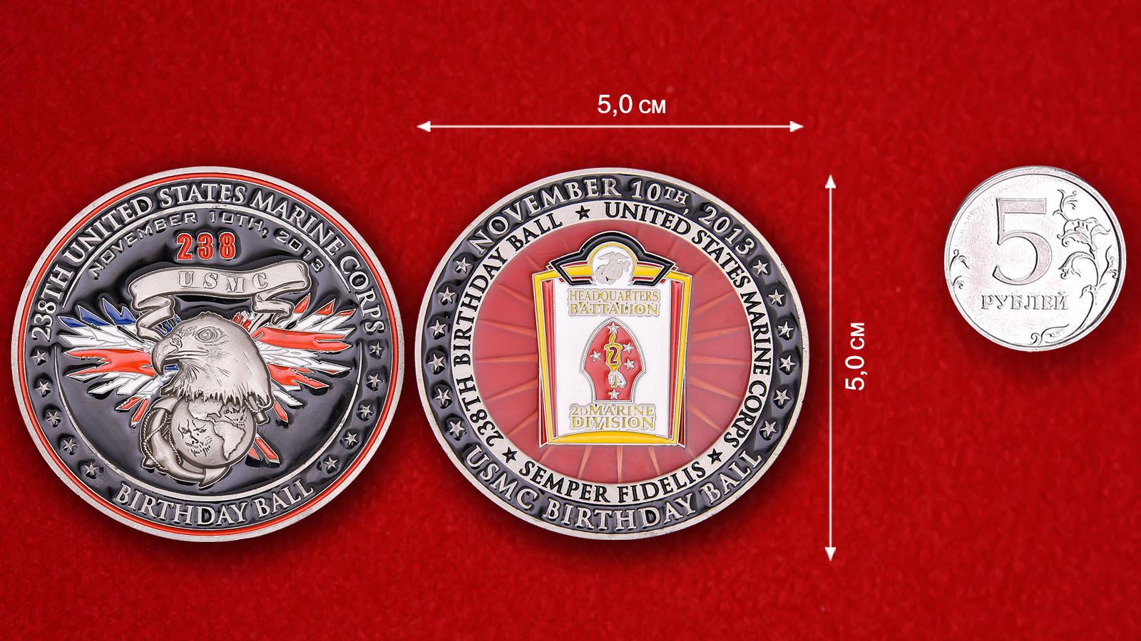 "US Marine Corps Headquarter Battalion 2nd Marine Division ""USMC 238th Birthday Ball"""