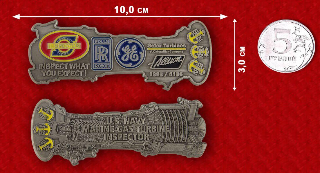 U.S. Navy Marine Gas Turbine Inspector Challenge Coin - comparative size