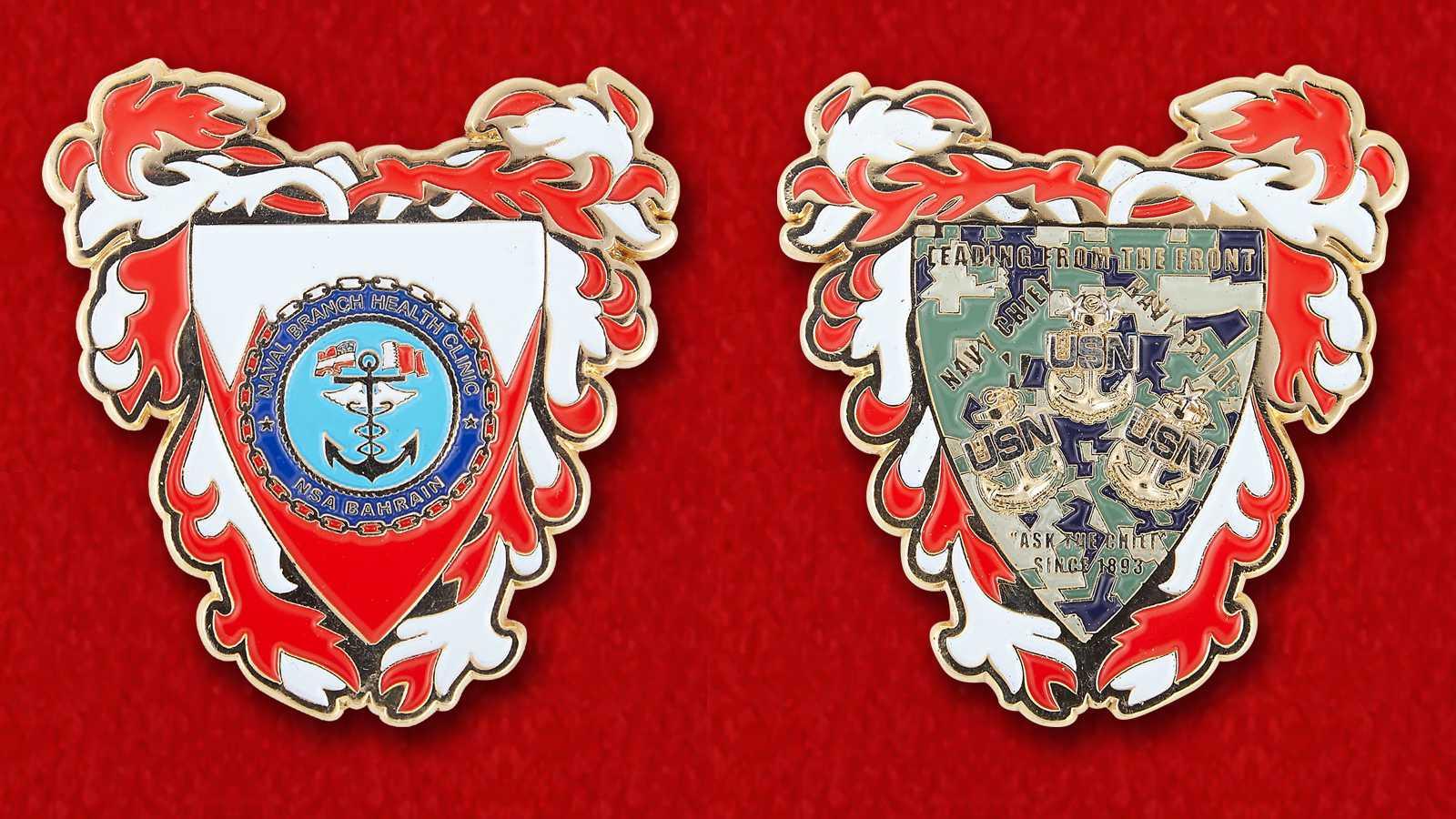 USN Naval Branch Health Clinic NSA Bahrain Challenge Coin