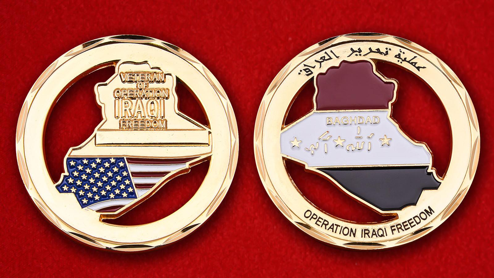 """Veteran of Operation Iraqi Freedom"" Challenge Coin"