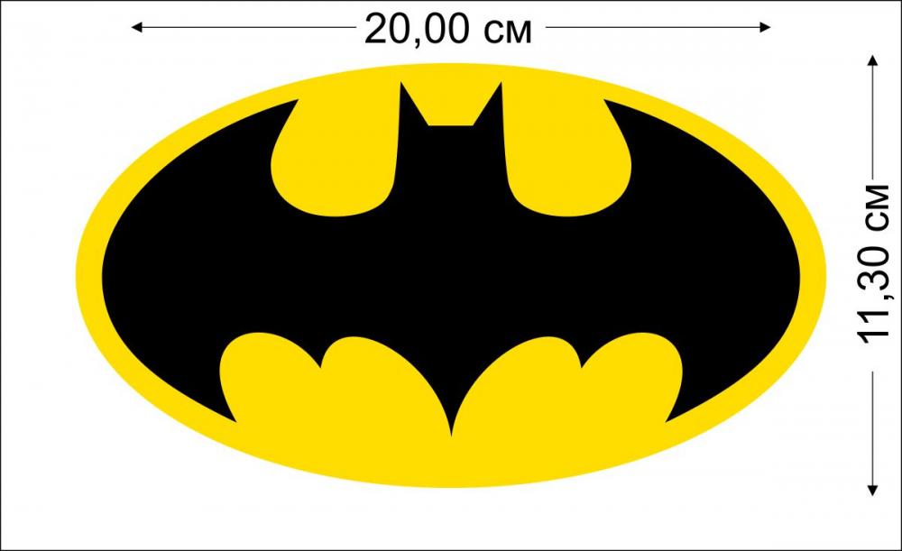"""Купите виниловые наклейки """"Бэтмен"""" недорого и с доставкой на выбор"""