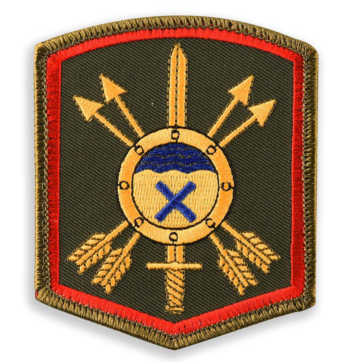 Военный шеврон 31-ой ракетной армии РВСН