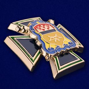 Войсковой крест Оренбургского ВКО «Казачья доблесть»-общий вид