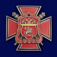 Крест ЦКВ