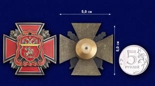 Войсковой крест Центрального Казачьего войска - сравнительный размер