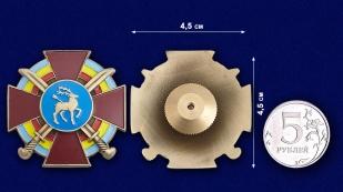 Крест Донских казаков - сравнительный размер