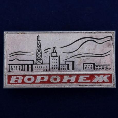 Воронежский значок