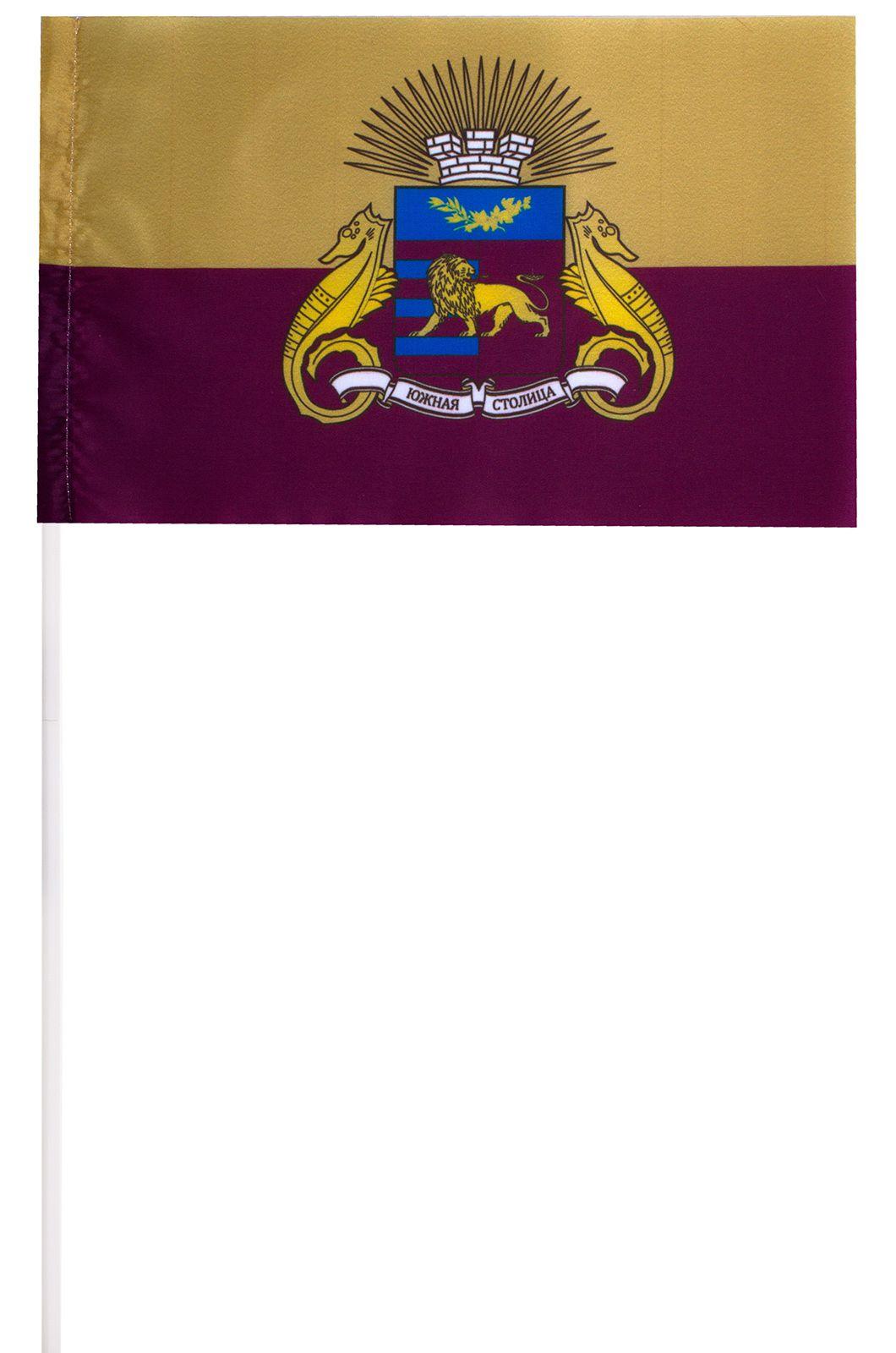 Ялтинский флажок