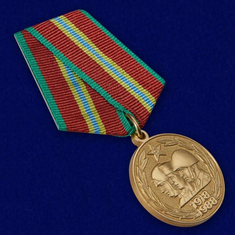 """Купить медаль """"70 лет Вооружённых Сил СССР"""" в виде копии"""