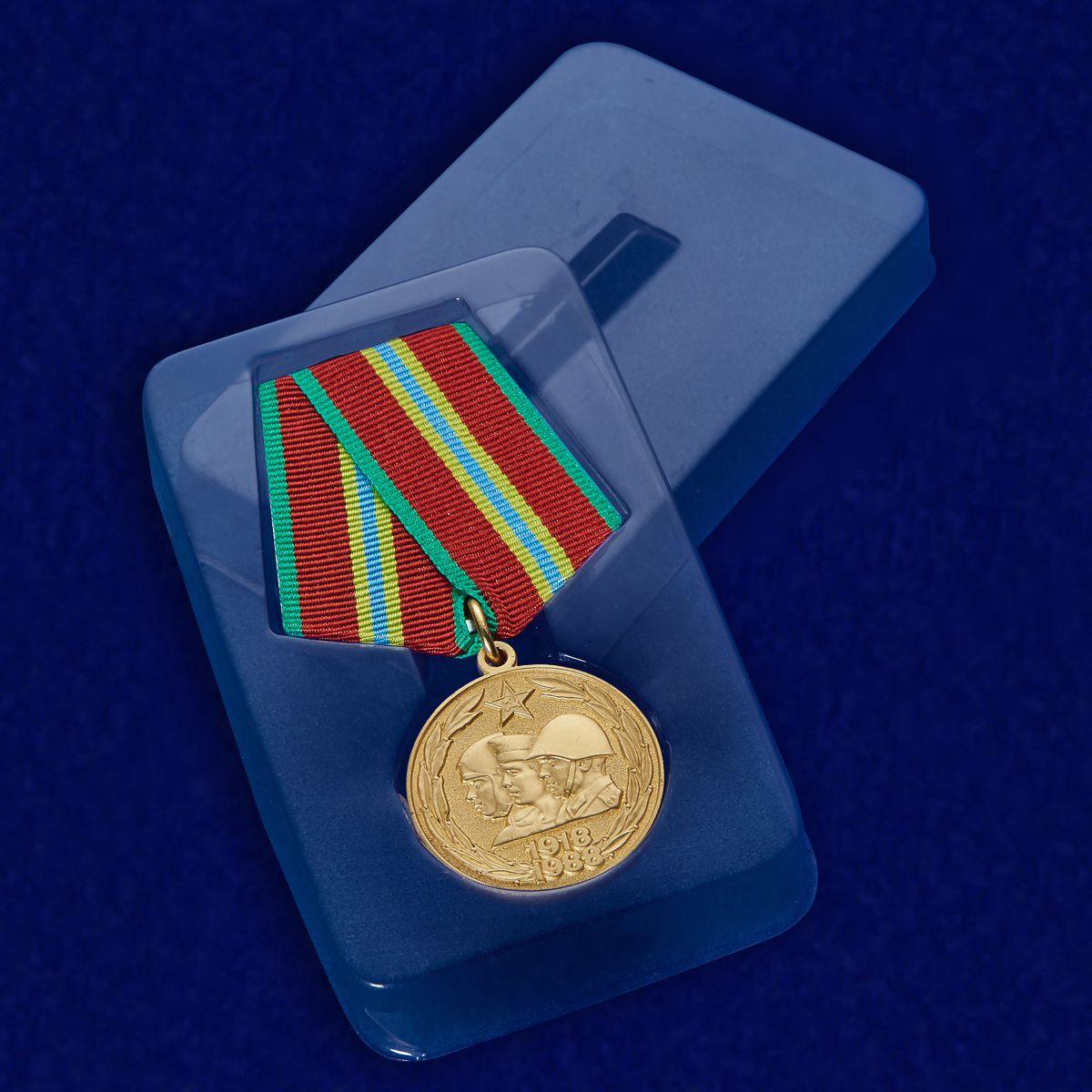 """Юбилейная медаль """"70 лет Вооружённых Сил СССР"""" в футляре"""