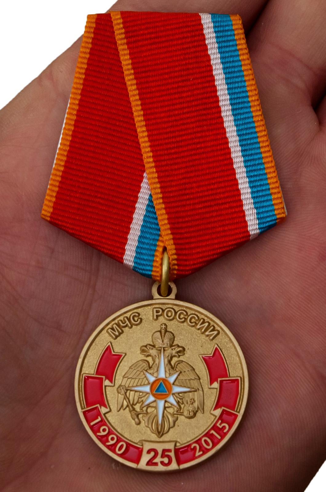 Юбилейная медаль МЧС России 25 лет - вид на ладони