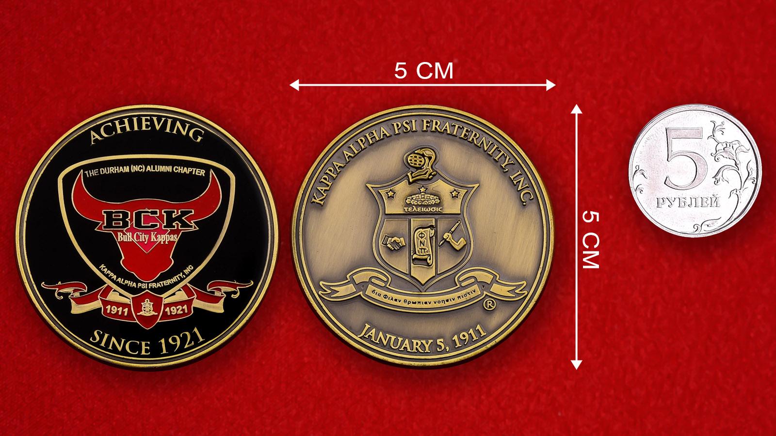 Юбилейная монета братства студентов-афроамериканцев Kappa Alpha Psi, Inc