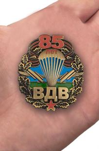 Юбилейный знак к 85-летию ВДВ - вид на ладони