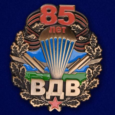 Юбилейный знак к 85-летию ВДВ